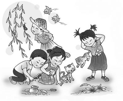 动漫 简笔画 卡通 漫画 手绘 头像 线稿 400_328