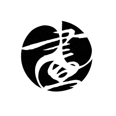 各直属机构_国务院直属机构_中国地图全图各省各市