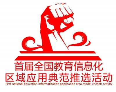 中国新闻网logo矢量图