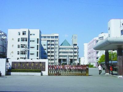 《中国教育报》电子版
