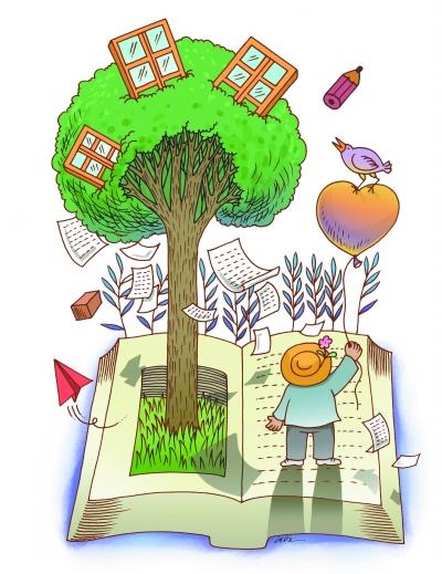 办教育应回归朴素与本真 - 教育思考园 - 教育思考园
