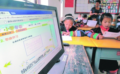 走进云南西双版纳教学点:大山深处的四个教育切面