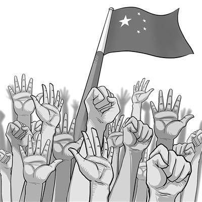 团结主题手绘图