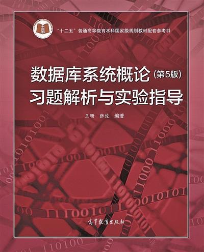 系統PDF掃描版本簡介[20MB]
