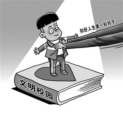 扣好人生第一粒扣子.视觉中国 供图