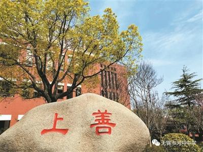 http://www.weixinrensheng.com/yangshengtang/1992294.html