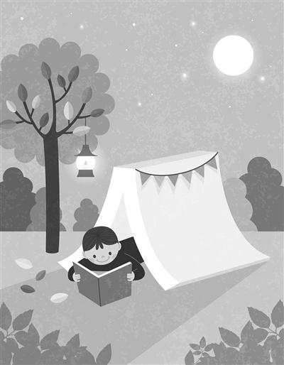 """阅读:让儿童重返""""生活世界"""""""