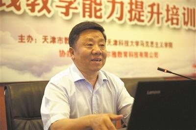 一生一心 为学生引路 ――记2020年全国教书育人楷模、海南大学教授张云阁