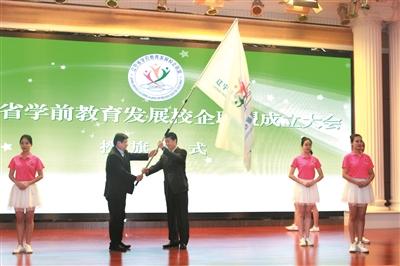 http://www.uchaoma.cn/guoji/3301333.html