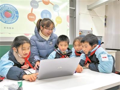 让课后服务成为完善学校教育、创新优质服务新契机