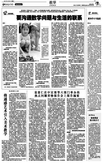 2014学前儿童语言教育形成性考核册答案