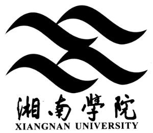 湘南学院图片