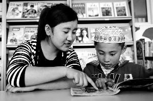 张贵勇:教师的阅读时间从哪里来 - 常作印 - 诗意的河流:常作印博客