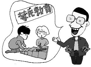 【原创】早教机构多咨询名义注册,不是在骗人吗?
