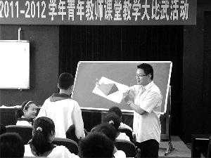 特级教师如何有效引领新手型教师