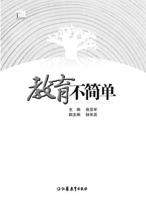 【转】2013暑期阅读完全手册 - 舒馨晨曦 - 做书香少年点灯人, 让书香美丽我人生!